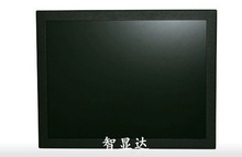 Hot 17 inch metal case industrial tft lcd monitor with VGA/HDMI/BNC input 2CCFL free shipping
