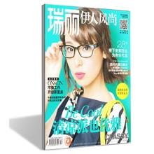 2015 catalog product type magazine printing