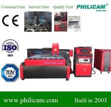 yag laser cutting machine 600w