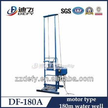 Economic Portable DF-180A Small Water Well Drilling Rigs for Sale