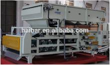 Municipal/industrial water & water treatment equipment Haibar