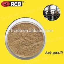 Factory supply 2-Aminophenol CAS.NO.95-55-6