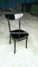 black metal dining chair/vintage industrial metal chair