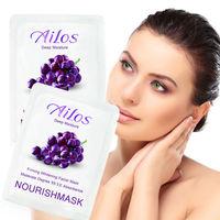 Collagen Whitening Crystal Snail Seaweed Facial Mask Natural Brightening Collagen Whitening Crystal Snail Seaweed Facial Mask