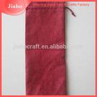 Made in china screen printed burlap bag