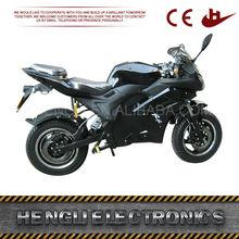 Unique design hot sale electric motorcycle for children