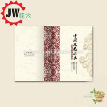 fancy design customized paper mvp key programmer manual