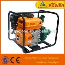 TLQG65-55 6.5 hp 2.5 inch centrifugal water pump/auto water pump