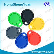 HSY Access control system accessories RFID access control keytag or EM card