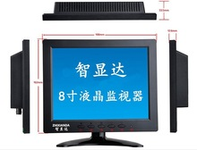 Hot 1080P 8 inch IPS panel mini display monitor with VGA/AV/BNC/HDMI input for PC,camera