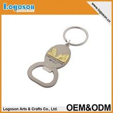 New fashion Cheap Metal keychain maker