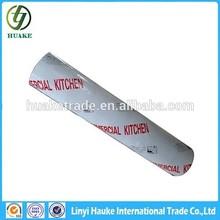 Offer Printing Design Plastic Film Roll For Metal Sheet Surface