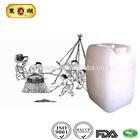 Bulk Drum Rice White Vinegar Sorghum Rice Made 25KG