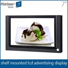 Flintstone 7 inch china wholesale latest technology products ,digital signage player,new advertising product