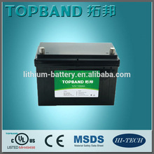 Deep cycle 12 volt 120ah LIFEPO4 BATTERY with 2000cycles 12v 100ah lifepo4 battery pack and lifepo4 12v 200ah battery