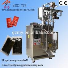 mineral water pack machine price,plastic bag water packaging machine