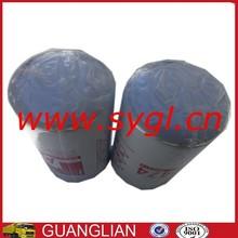 Dongfeng caminhão filtros de ar AS2474