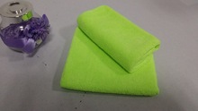 Microfiber terry kitchen cleaning terry cloth
