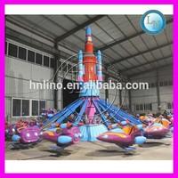 Popular amusement attraction funfair rides self control plane