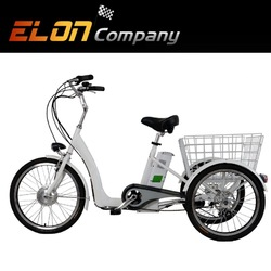 cheap price 3 wheel electric tricycle with front motor