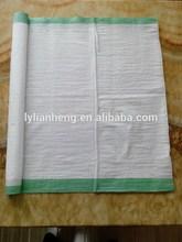 50KG polypropylene bag ,pp woven bag , animal feed pp woven sack for sale