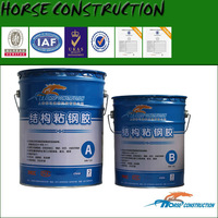HM epoxy resin structure steel bonded glue for concrete