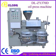 High extraction rate cold press Stainless steel sunflower oil press price
