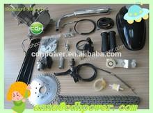 Motorized bike gas engine kits / 80cc Motorised Motorized Bicycle Push Bike 2 Stroke Motor Engine Kit Petrol