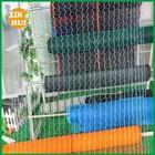 UV treated dark green silage bale net wrap(American standard quality )