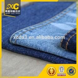 11oz blue cotton denim textile fabric to pakistan