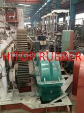rubber machine parts / rubber machine components