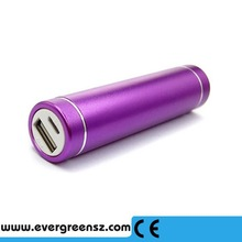 Mobile phone used Charger battery,portable mobile power bank charger
