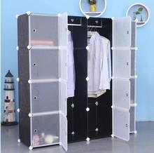 Bedroom wardrobe furniture designs 16 cubes wardrobe cupboard (FH-AL0050-16 )