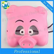 EVA animal masquerade mask the shows pink pig mask