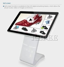 REFEE Advertising Display ICP1037/I3/I5CPU,touch screen games kiosk