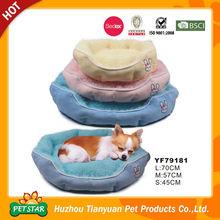Sale!!! 2015 Hot Sale Hight Quality Soft Long Fur Bowl Shape Durable Colorful Fancy Dog Bed