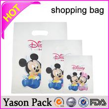 Yason recycled custom folding shopping tote bag ldpe shopping duffle bag reusable shopping tote bags