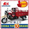 Anti-rust 3 wheel standard motorcycle with electrophoretic paint