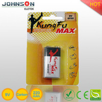 KUNGFU MAX 6f22 9v zinc carbon battery best price dry charger