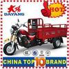 Anti-rust 3 wheel tri motorcycle&insulation cargo bo trimoto with electrophoretic paint