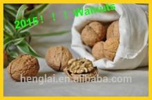 Buy walnut whole in shell, raw walnuts in shell,bulk walnuts in shell