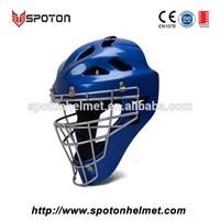 plastic ice hockey goalie helmet with ear muff & visor