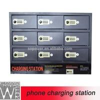 steel product unique public mobile phone charger station