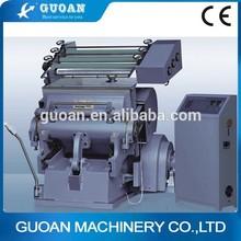 TYMK-930-1100 High Speed CE Standard Digital Hot Foil Stamping Machine