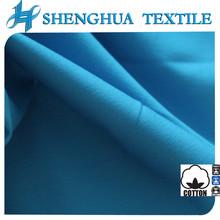 2014 new fabric for underwear 82 micro nylon 18 spandex for fabric belt