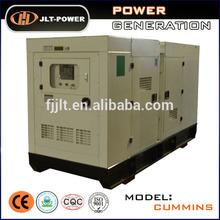 Silent type emergency 275kva backup power generator