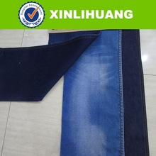 2015 Hot A grade stock good touch japanese denim fabric