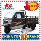 Closed type tricycle 200cc/250cc/300cc 3 wheel cargos with cabin with CCC certification