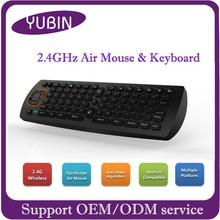 Powerful E18 xxx arab 2.4g air mouse air fly mouse