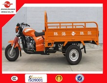 Hot selling 200CC three wheel cargo motorcycles